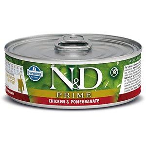 Farmina Natural & Delicious Kitten Prime Chicken & Pomegranate Canned Cat Food