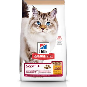 Hill's Science Diet Adult 1-6 Chicken & Brown Rice Recipe Dry Cat Food